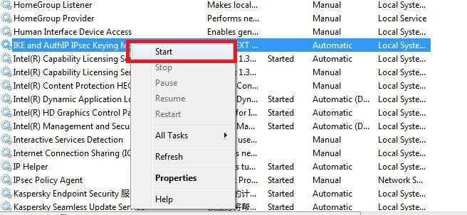 как запустить службу политики диагностики windows 7