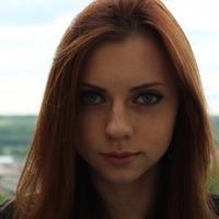 Карина Стацевич